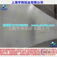 宇韩专业生产批发5005花纹铝板