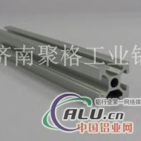 工业铝型材生产厂家配件