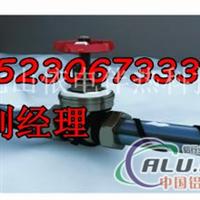 自控温低温防爆型加热电缆