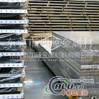 美国进口7075铝板