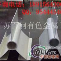 铝排管型材