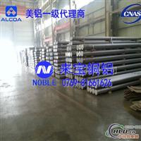 大规格铝棒AL6061铝棒销售