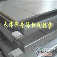 供应6063铝合金板、6063合金铝板