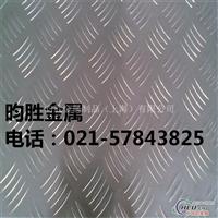 5754花纹铝板(切割不变形)
