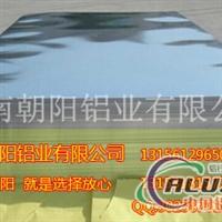 冷藏集裝箱用5083鋁鎂鋁金板