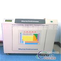 国产X射线荧光分析仪
