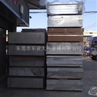 6061T4铝板