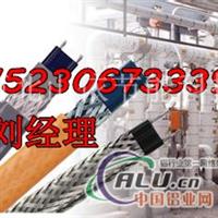 自控温中温加强型电伴热线缆