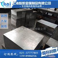 5083铝板 合金铝板(价格) 厚度5mm