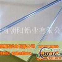 液體罐車用5083鋁鎂鋁金板