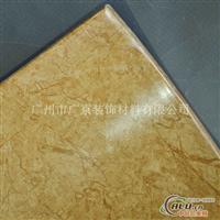 铝单板生产厂家 供应氟碳喷涂铝单板