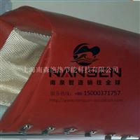 冶金管路可拆装保温聚能环