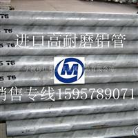 国标6063铝棒 6061铝合金棒价格