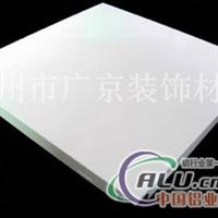 白色铝扣板规格