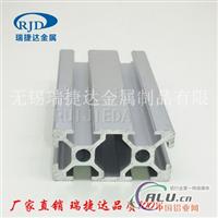 工业型材欧标双槽铝型材2040型材