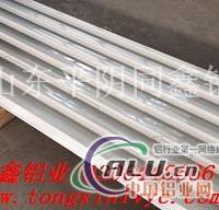铝板 压型铝板