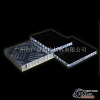 广州铝单板厂家  供应氟碳白色铝单板