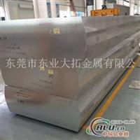 ADC10铝板 ADC10铝合金
