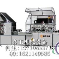 供应全自动丝印机