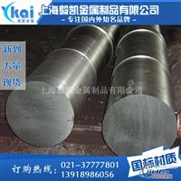 7075T6铝板生产厂家