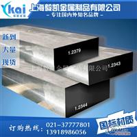 6061T651铝板生产厂家