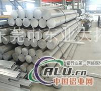 ADC12铝棒 ADC12铝棒价格