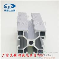 工业铝型材 欧标直角4040铝型材