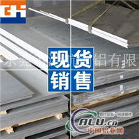 进口5052铝合金板 5052中厚板