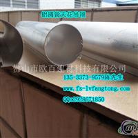 铝合金型材铝圆管方通厂家、品种齐全、价格优惠欢迎订购