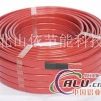 管道专用电伴热线缆