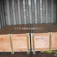 供应蜂窝钎焊铝箔