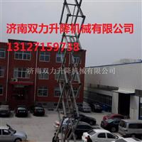 自行式升降平台 12米升降平台