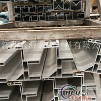 鑫源2500T工业型材