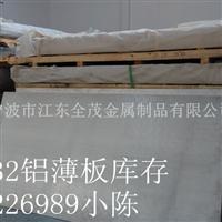 供应国产铝合金棒