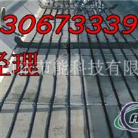自控温低温基本型电伴热线缆
