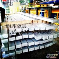 7075<em>鋁型材</em>銷售江蘇,浙江,東北