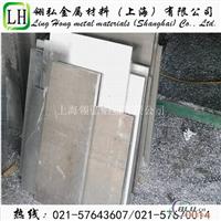 5A02铝板优质铝合金