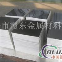 厂家直销8011铝箔  空调专用铝箔