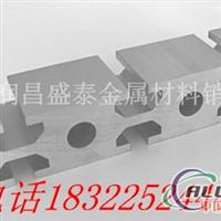 工业6063铝型材 普通氧化铝型材