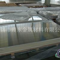 西南铝7a03铝板 优质铝合金板