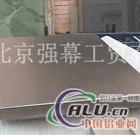 长期供应铝蜂窝吸气平台