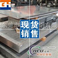 1050铝合金板 10mm铝板