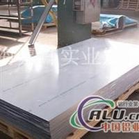 A5052铝板A5052铝板