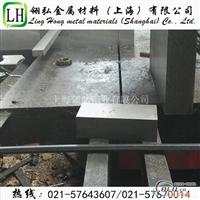 5A02铝板(防锈铝板)