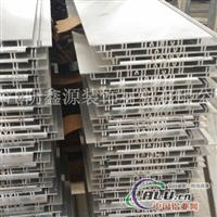 超平铝合金型材