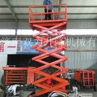 8米升降平台 10米移动升降平台
