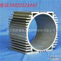 5A06铝型材 工业铝型材 超硬铝