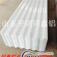 铝板 压型铝板 铝瓦