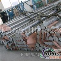 LY12铝棒,2A12铝方棒,铝棒