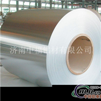保温铝皮保温铝卷防腐保温铝板